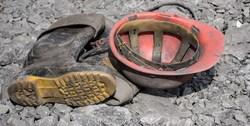 معدن آلبلاغ اسفراین حادثه ساز شد
