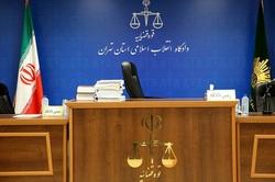 ماجرای قتل وحشتناک یک کارمند به دست سپرده گذاران در پرونده میلیاردی موسسه مالی البرز ایرانیان