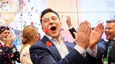 شوخیای که جدی شد/ انتخاب یک کمدین به عنوان رئیس جمهور اکراین + فیلم