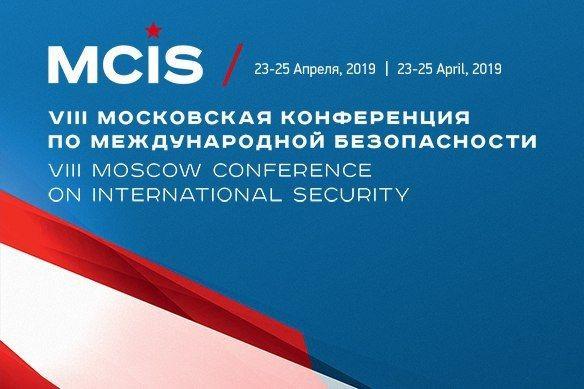 وزیر دفاع و پشتیباین نیروهای مسلح کشورمان عازم مسکو خواهد شد