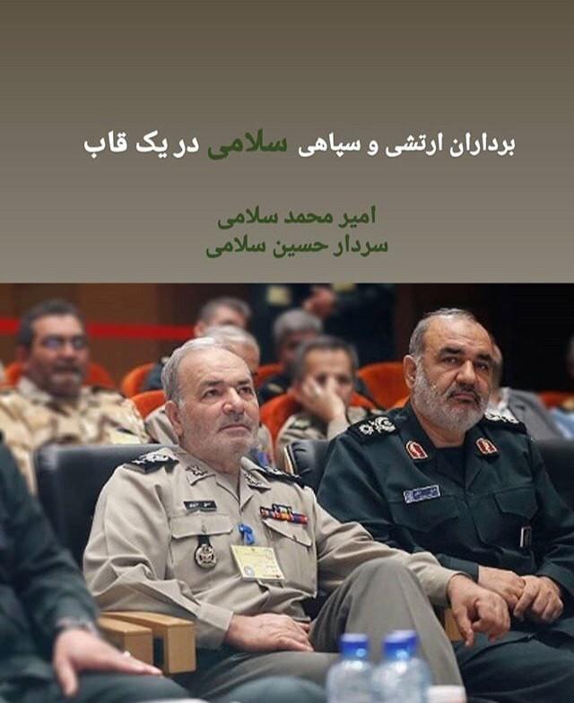 تصویری کمتر دیده شده از فرمانده جدید سپاه در کنار برادرش