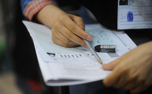 ۲۰ خرداد آغاز توزیع کارت ورود به جلسه آزمون کارشناسی ارشد