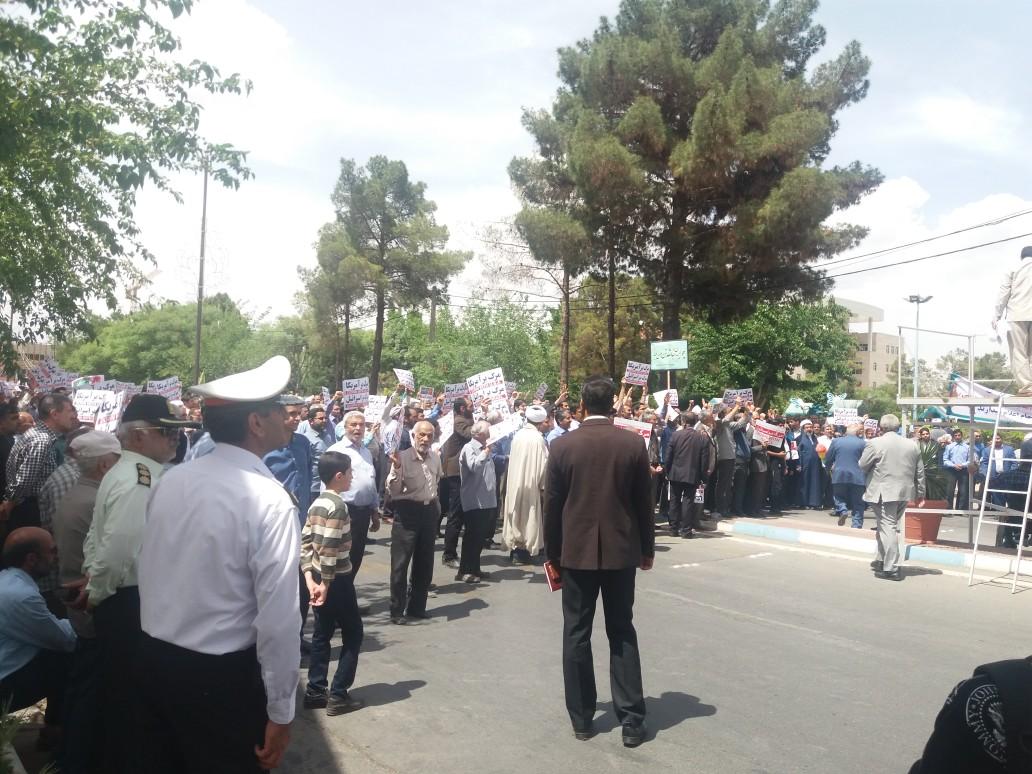 حمایت مردم کرمان از بیانیه شورای عالی امنیت ملی
