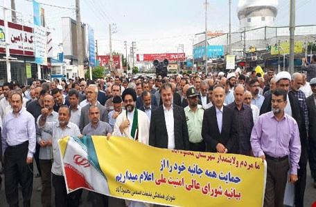 راهپیمایی روزهداران در حمایت از بیانیه شورای عالی امنیت ملی در سراسر کشور آغاز شد