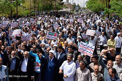 راهپیمایی سراسری حمایت از بیانیه شورای عالی امنیت ملی - ۱