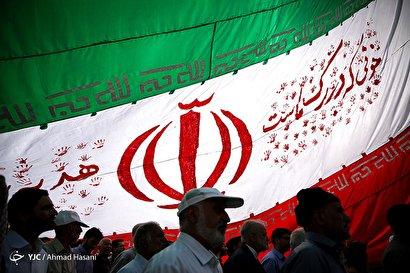 راهپیمایی سراسری حمایت از بیانیه شورای عالی امنیت ملی - ۲