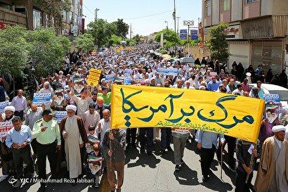 راهپیمایی سراسری حمایت از بیانیه شورای عالی امنیت ملی - ۳