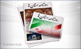 باشگاه خبرنگاران -همسریاب های مجازی غیر مجازند/ماه عسل با احزاب/یک گام تا آسیا