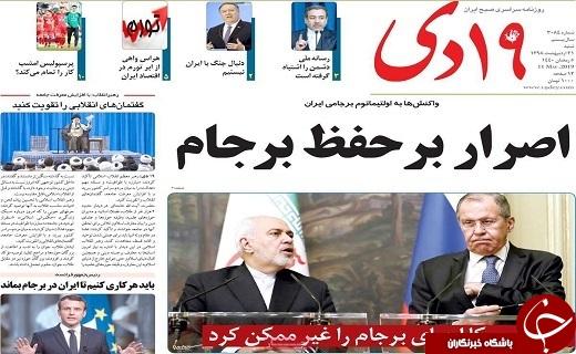قیمت بنزین ثابت ماند/توقف اجرای بخشی از برجام توسط ایران