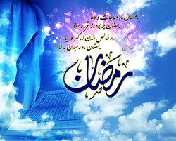 فضلیت خواندن دعای مجیر در ماه رمضان + متن کامل دعای مجیر