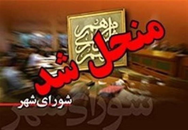 شورایهای اسلامی شهرهای برازجان و آبپخش در دشتستان منحل شد