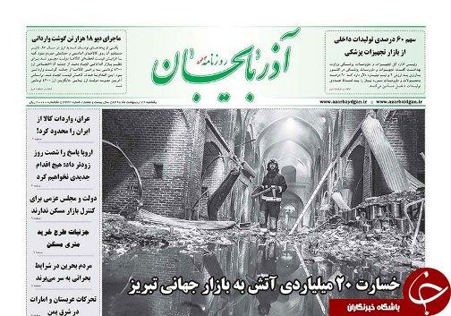 بسیج سازندگی؛ الگوی مدیریت اسلامی