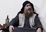 باشگاه خبرنگاران -ابوبکر بغدادی در افغانستان است؟