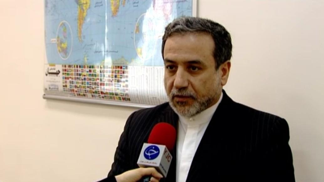 چرا ایران می تواند امنیت جهان را رقم بزند؟