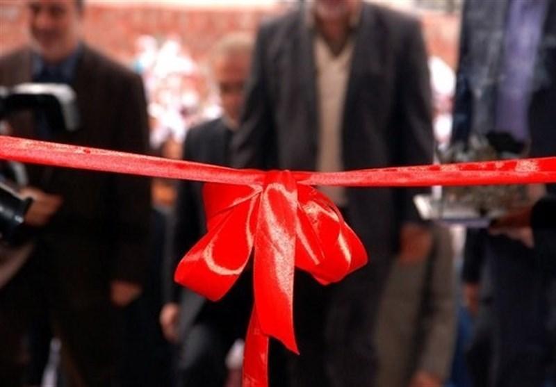 افتتاح و کلنگ زنی چند طرح بسیج سازندگی در خنداب