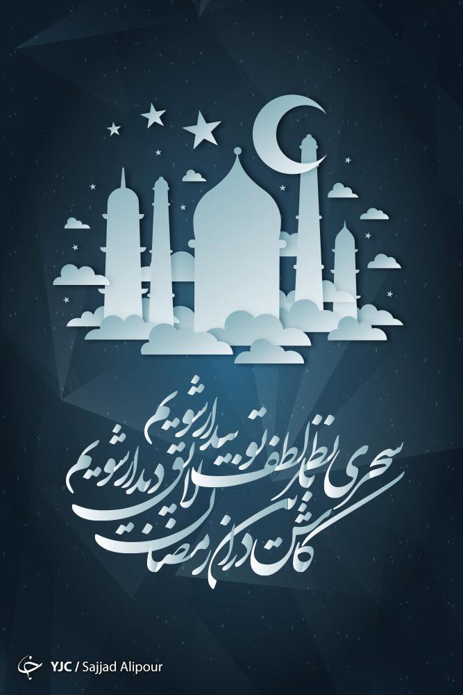 روزه خواران هم فضای ماه رمضان را لکه دار میکنند، هم حکم خدا را زیر سوال میبرند! / در مقابل روزه خواران چه باید کرد؟
