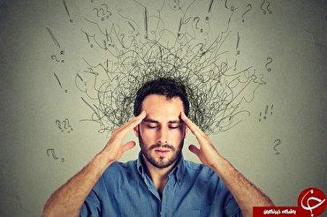 باشگاه خبرنگاران - قدرتهای خارق العاده افراد مبتلا به اختلال اضطراب را بشناسید!