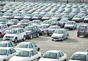 روز// فوری// خرید و فروش خودرو به صفر رسیده است