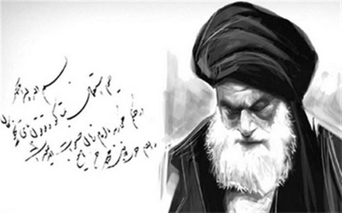 تحریم تنباکو؛ سرسلسله نهضتهای آزادی بخش در ایران