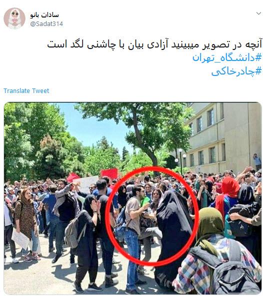 #دانشگاه_تهران /