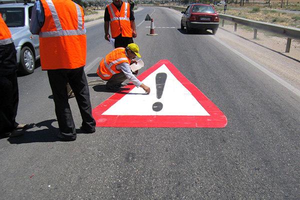 حوادث ترافیکی