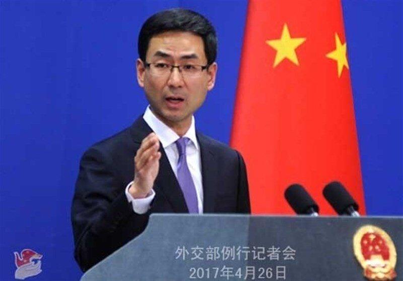 چین: در برابر فشارهای آمریکا هرگز تسلیم نمیشویم