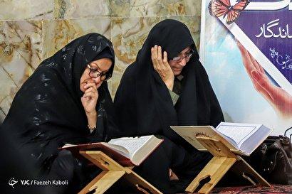 محفل اُنس با قرآن در گرگان