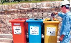 توزیع ۱۰۰۰ سطل مخصوص کاغذ در شهر ایلام