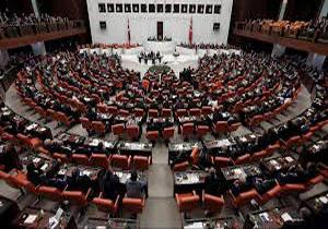 تلاش برای گروگانگیری در پارلمان ترکیه نافرجام ماند