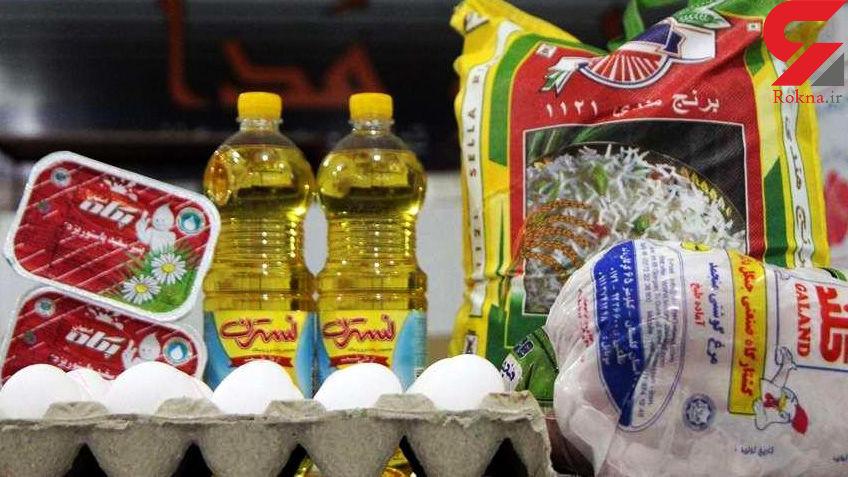 توزیع ۱۵۰ تن شکر در نمایشگاه ضیافت در کرمان