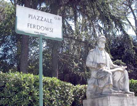معرفی مکانهایی که مجسمه فردوسی در آنجا نصب است/ شاگرد کمال الملک تندیس بزرگان شعر و ادب را ساخت