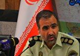 باشگاه خبرنگاران -دستگیری عامل ایجاد کانال تلگرامی قمار آنلاین در رشت