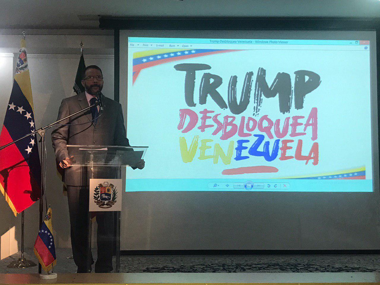 آمریکا در حال غارت داراییهای ونزوئلا است/ ترامپ قصد دارد با عوام فریبی دولت مادورو را نا کارآمد نشان دهد