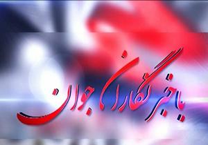فیلم/ به چالش کشیدن عوامل بی بی سی توسط مجری تلویزیون ایران