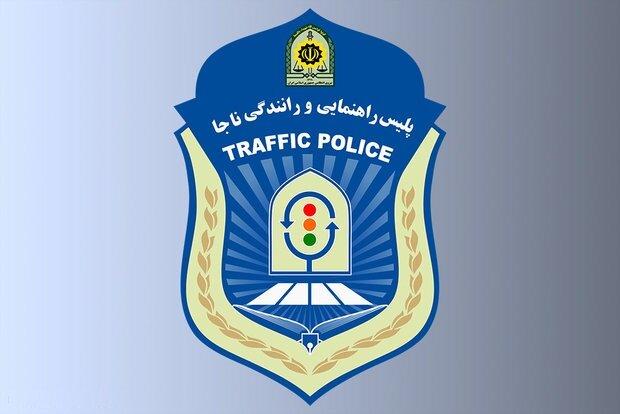 واکنش پلیس به انتشار کلیپی از درگیری موتورسوار با مامور راهور