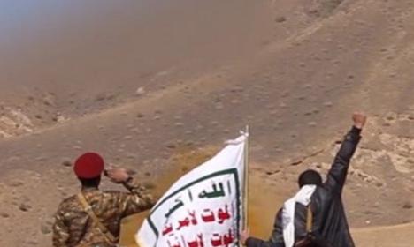 سرنگونی پهپاد ائتلاف سعودی ساخت آمريكا توسط یمنیها + فیلم