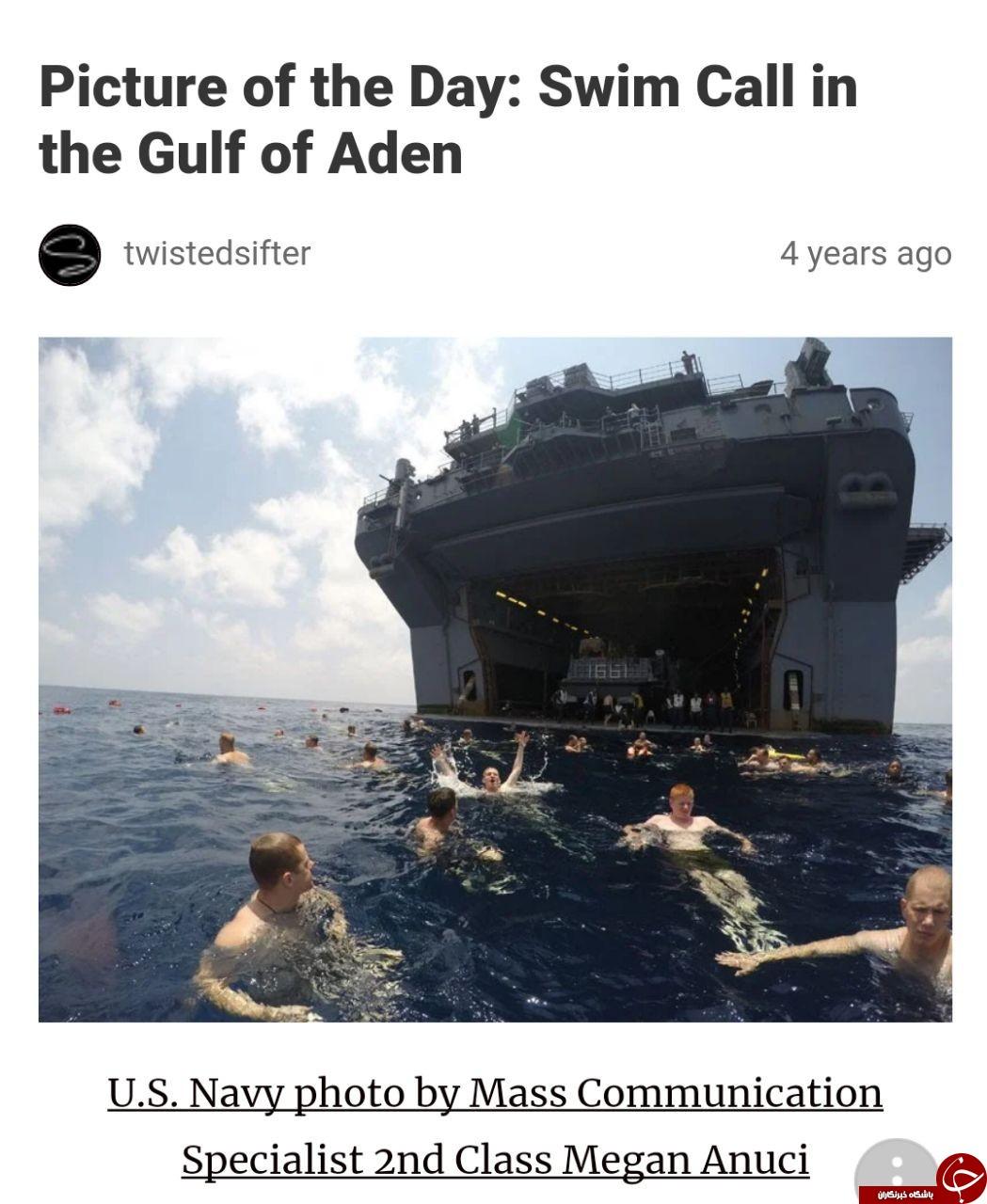 ماجرای تصویری که به اسم شنای سربازان آمریکایی در خلیج فارس به خورد مردم داده ! +تصاویر