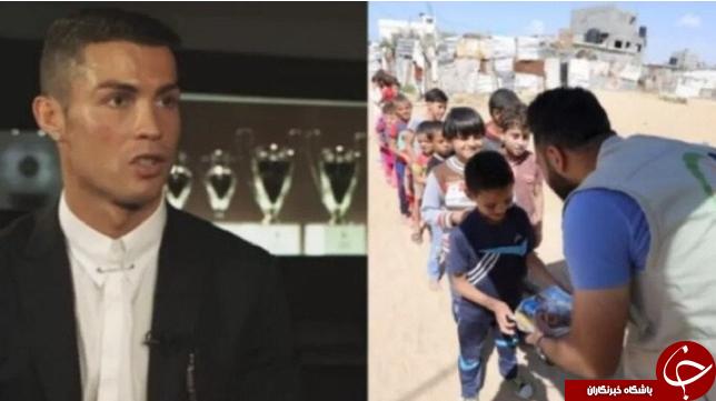 سورپرایز رونالدو برای مردم فلسطین در ماه رمضان