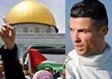 باشگاه خبرنگاران -سورپرایز رونالدو برای روزهداران فلسطینی در ماه رمضان +عکس