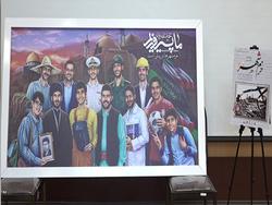 رونمایی از دیوارنگار ما پیروزیم در رشت