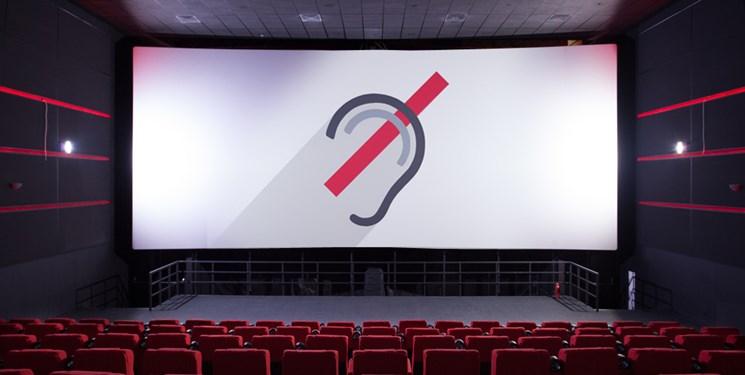 اکران فیلمهای سینمایی برای اقشار خاص ادامه دارد؟