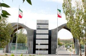 برگزاری نخستین دوره المپیاد نوآوری وخلاقیت در تبریز