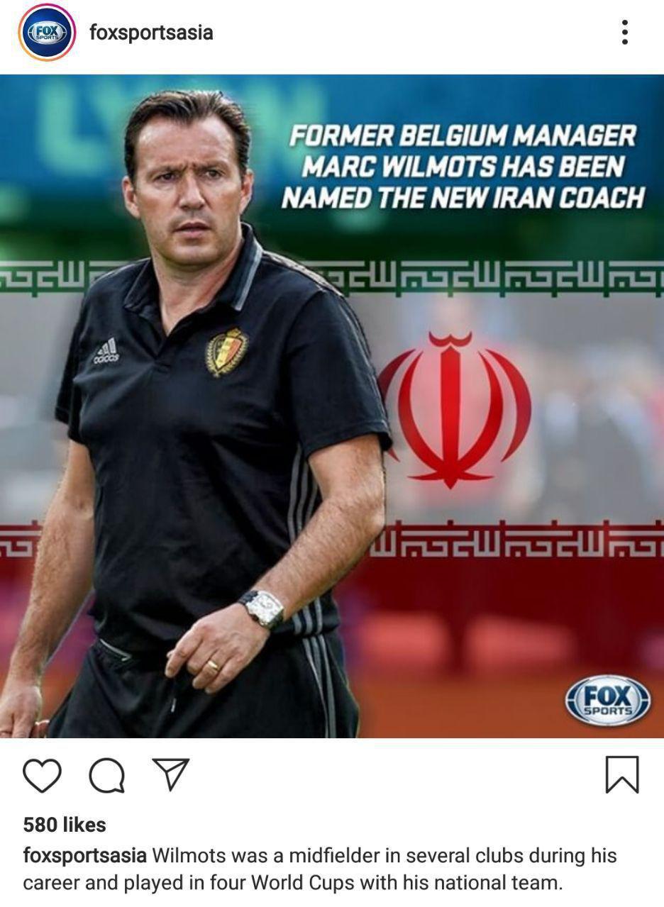 واکنش فاکس اسپورت آسیا به انتخاب ویلموتس برای تیم ملی فوتبال ایران