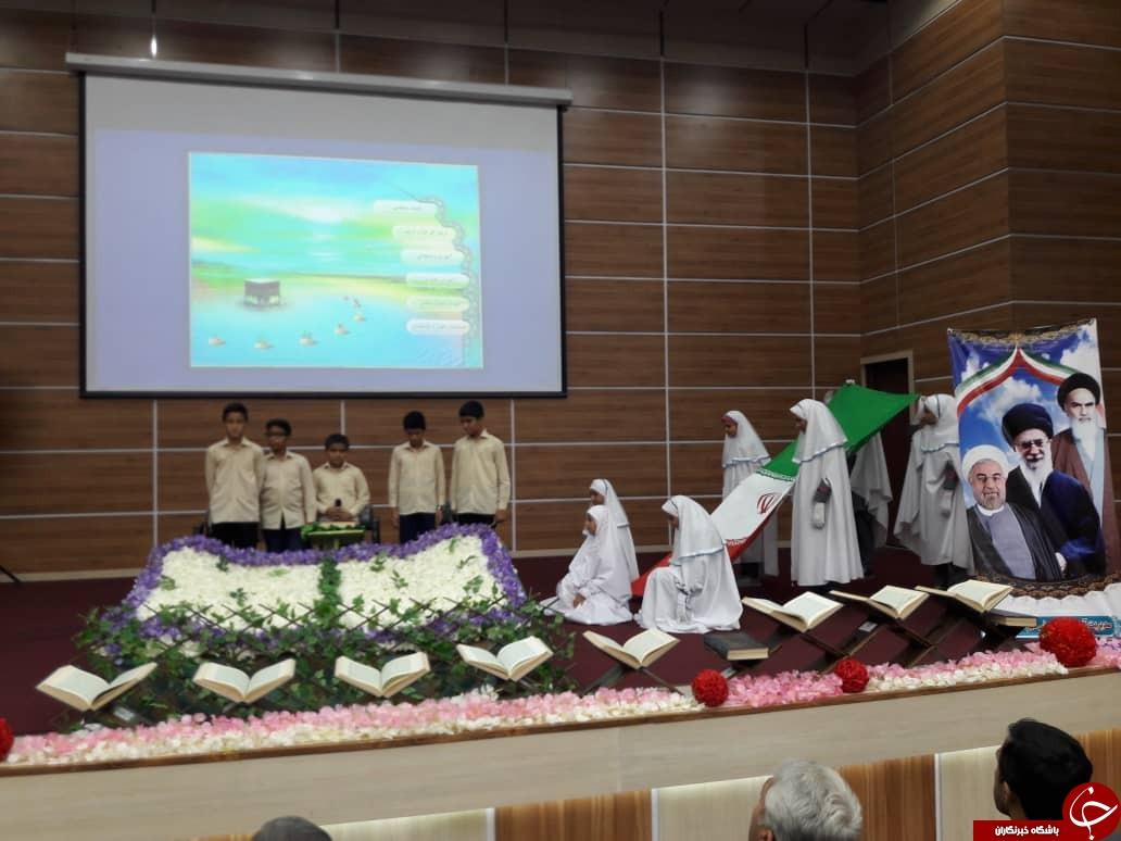 120 دانش آموز حافظ قرآن در گناوه تجلیل شدند