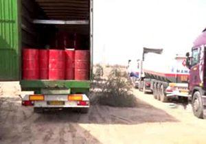 کشف ۲۵۰ هزار لیتر سوخت قاچاق در ریگان + فیلم