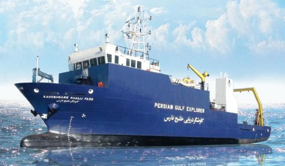 پایان پنجمین گشت تحقیقاتی کاوشگر خلیج فارس