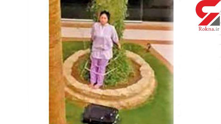 تنبیه وحشیانه زن خدمتکار توسط کارفرمای سعودیاش + عکس