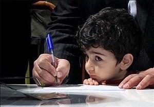 اول خرداد، ثبت نام دانش آموزان ابتدایی استان