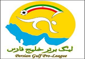 پایان نبرد فوتبالی در جام خلیج فارس + فیلم