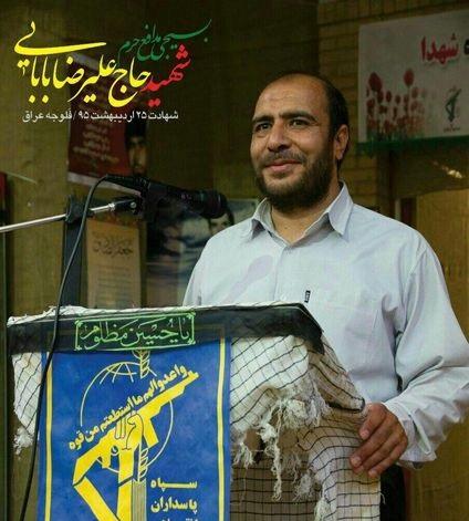 یادواره شهدای مدافع حرم در دانشگاه اراک
